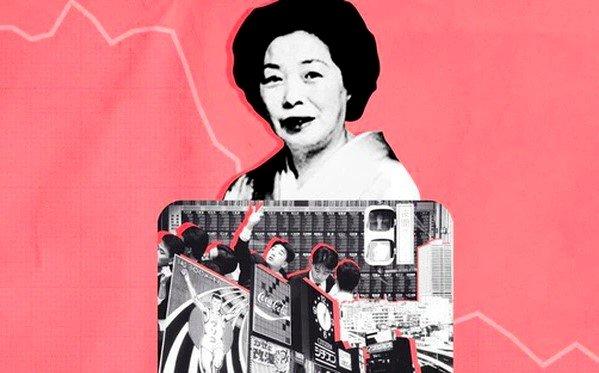 Cuộc đời bí ẩn của Nui Onoue: Từ cô phục vụ nghèo khó trở thành nữ hoàng đầu tư, thao túng vụ lừa đảo lớn nhất lịch sử ngân hàng Nhật Bản