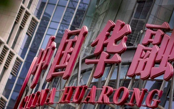 Forbes: Quả bom hẹn giờ 18 nghìn tỷ USD đang đe doạ quá trình hồi phục của Trung Quốc